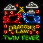 Dragons Law Twin Fever Slot